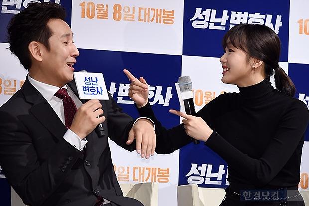 성난 변호사 이선균-김고은 / 사진 = 변성현 기자