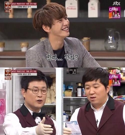 김영광 출연 JTBC '냉장고를 부탁해' 방송 화면