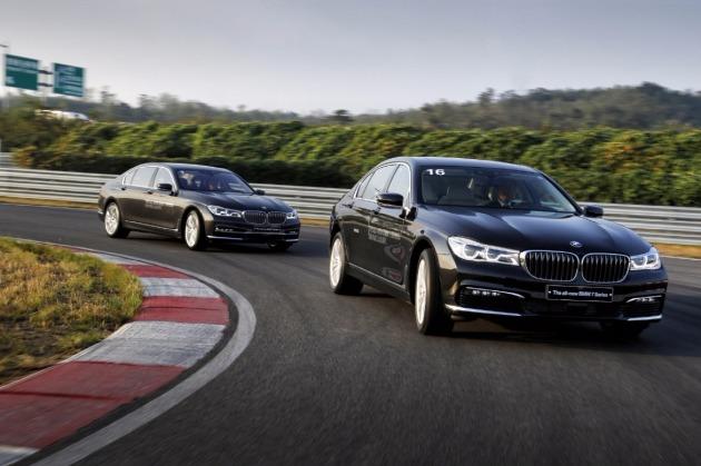 BMW 뉴 7 시리즈