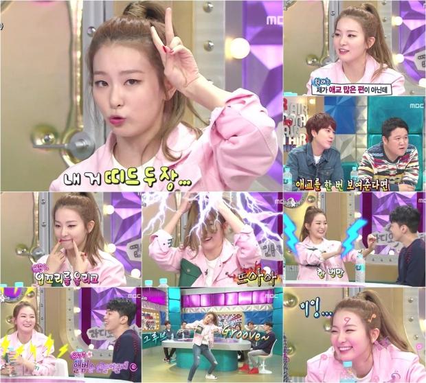 사진 = MBC '라디오스타' 방송화면 캡쳐