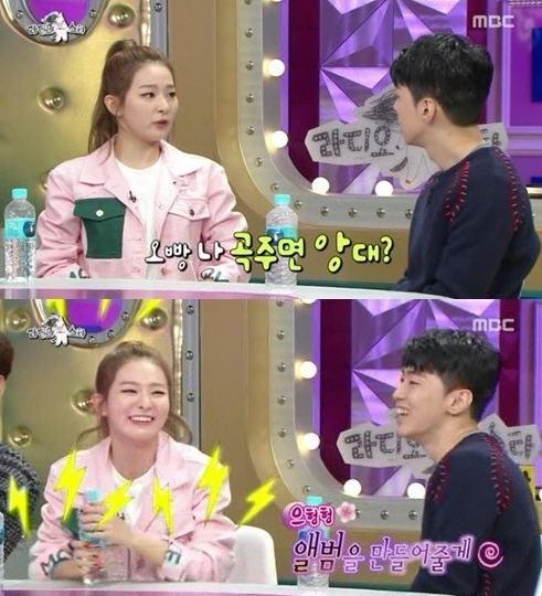 '라디오스타' 그레이, 슬기 /MBC