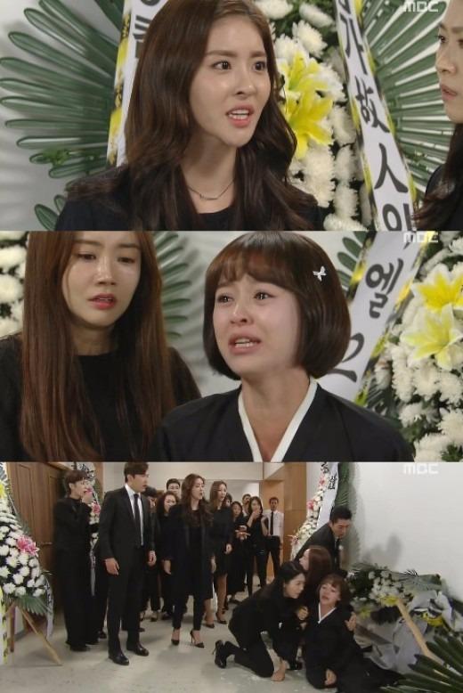 '위대한 조강지처' / 사진=MBC '위대한 조강지처' 방송화면 캡처