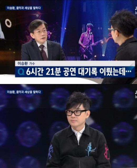 '뉴스룸' 이승환 / 사진=JTBC '뉴스룸' 방송화면 캡처