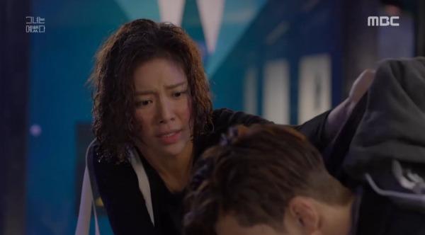 '그녀는 예뻤다' 황정음 / 사진=MBC '그녀는 예뻤다' 방송화면 캡처