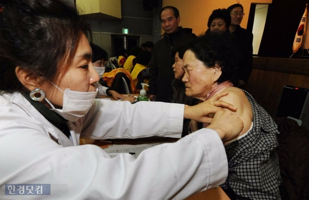 독감 예방접종 /한경DB