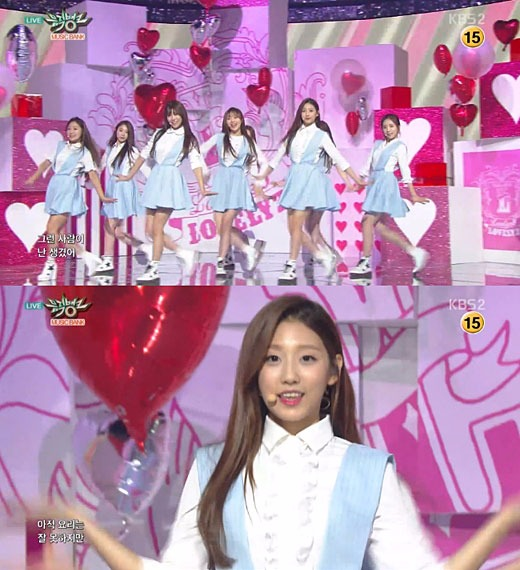 '뮤직뱅크' 러블리즈 / 사진=KBS 2TV '뮤직뱅크' 방송화면 캡처