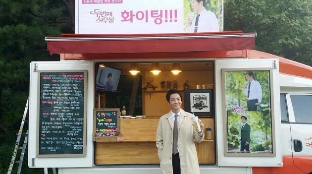 '두번째 스무살' 최원영 / 사진=최원영 트위터