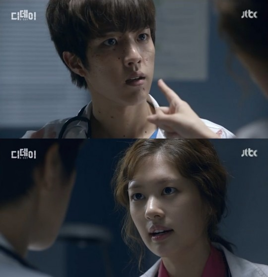 '디데이' 정소민 이성열 / 사진=JTBC '디데이' 방송화면 캡처