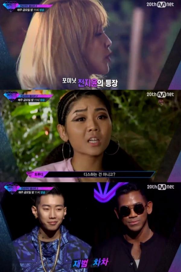 '언프리티랩스타2' 전지윤 / 사진=Mnet '언프리티랩스타2' 방송화면 캡처
