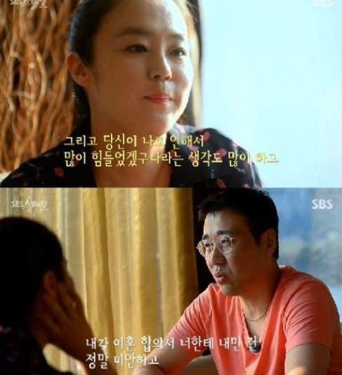 '복면가왕 태권브이' 이재은, 남편과 잠자리 따로해…폭탄 고백 /SBS