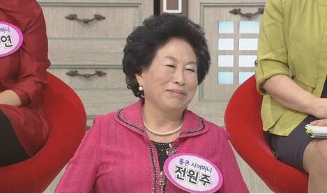 전원주 재혼 /채널A 웰컴투시월드