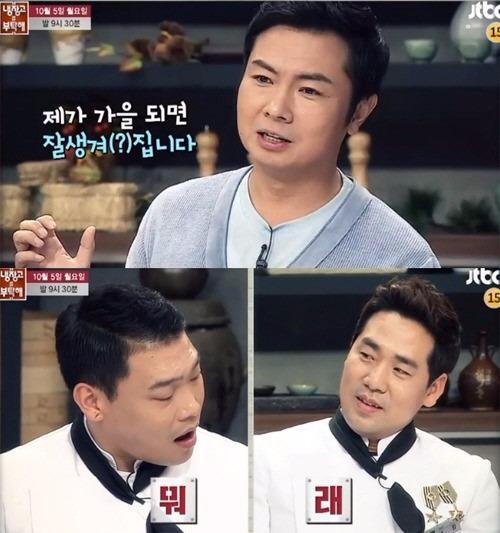 '냉장고를 부탁해' 임원희 / 사진=JTBC '냉장고를 부탁해' 방송화면 캡처