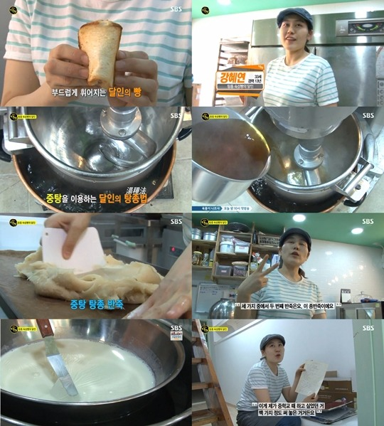 '생활의 달인' 탕종숙성빵 / 사진=SBS '생활의 달인' 방송화면 캡처