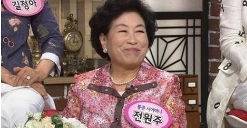 전원주 / 사진=채널A '월컴 투 시월드' 방송화면 캡처
