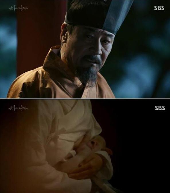 사진=SBS '육룡이 나르샤' 방송화면 캡처