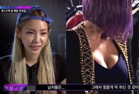 헤이즈 열애 헤이즈 열애 / 사진 = Mnet 방송 캡처