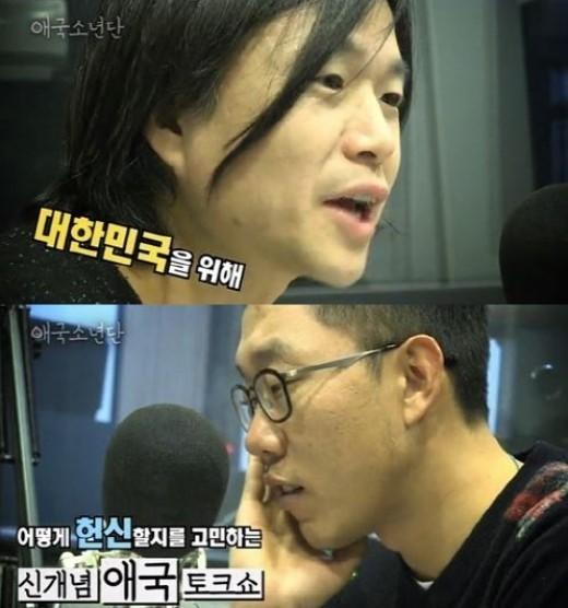 주진우 김제동 / 사진 = 애국소년단 영상 캡처
