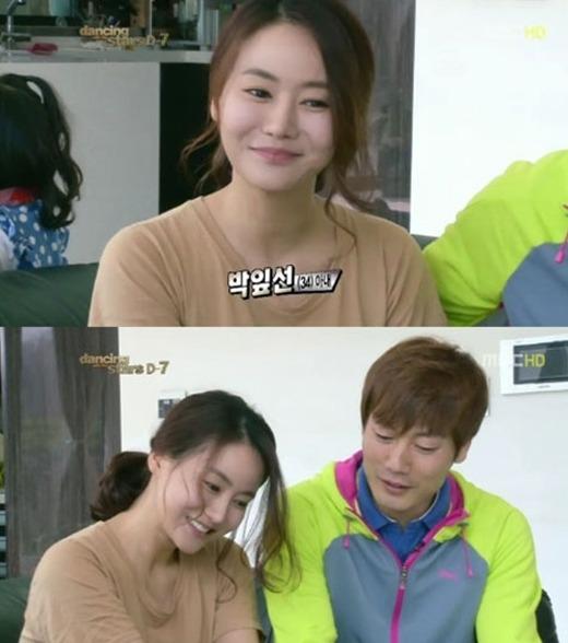 송종국 박잎선 파경 / 사진=MBC '댄싱 위드 더 스타' 방송화면 캡처