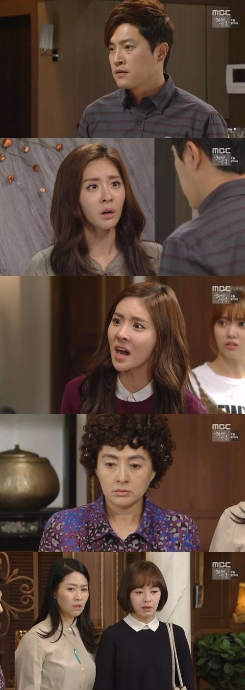 '위대한 조강지처' 진예솔 / 사진=MBC '위대한 조강지처' 방송화면 캡처