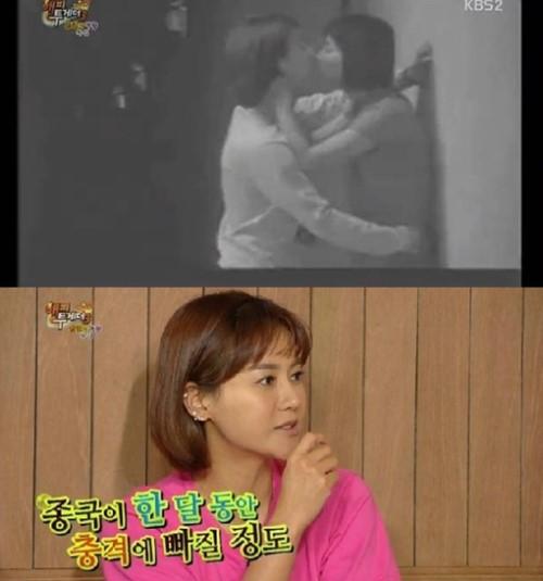 송종국 이혼 송종국 이혼 / KBS 방송 캡처