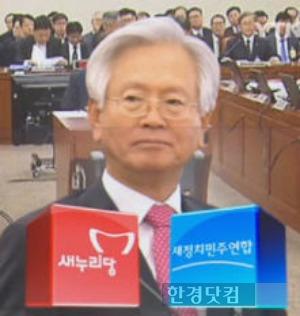 고영주 노무현 발언 고영주 노무현 발언 / 사진 = YTN 방송 캡처