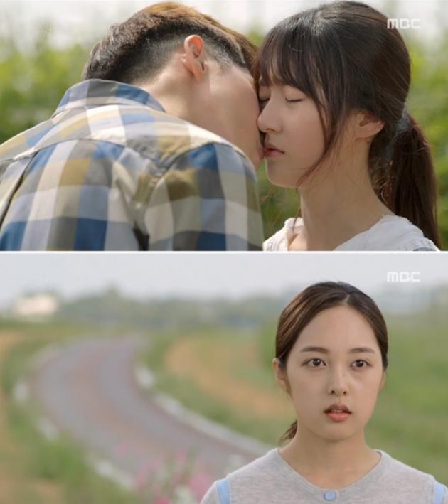 김새론 /MBC '화려한 유혹'