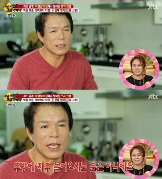 이경실 남편 / 사진 = JTBC 방송 캡처
