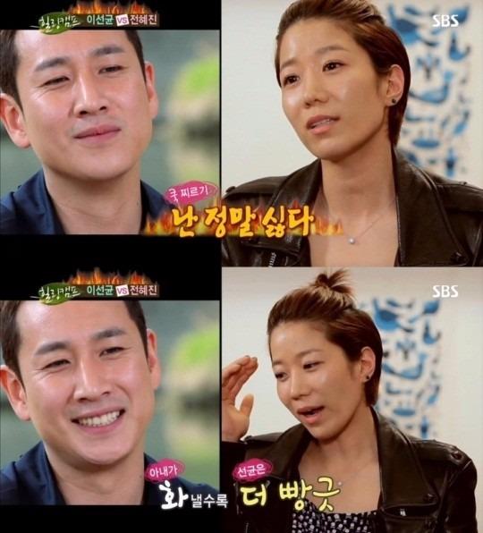 이선균 전혜진 / 사진=SBS '힐링캠프' 방송화면 캡처