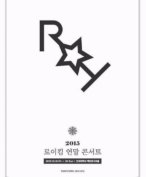 2015 로이킴 연말 콘서트 / 사진=로이킴 인스타그램