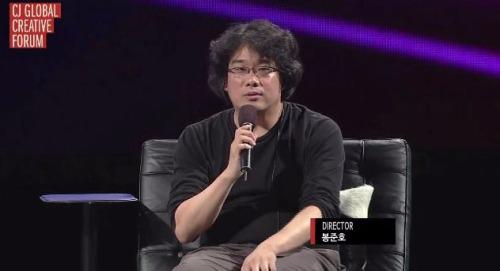 봉준호 '옥자' / 사진=tvN 크리에이티브 포럼 캡처화면