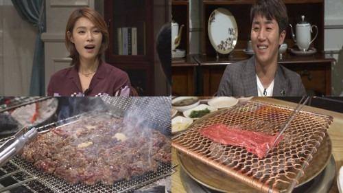 '수요미식회' 가희 홍진호 / 사진=tvn '수요미식회'