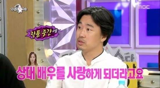 조달환, 구재이 언급. '라디오스타' 방송 캡처