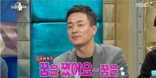 이병헌 감독. '라디오스타' 캡처