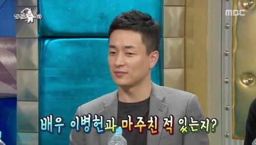 MBC '라디오스타' 이병헌 감독