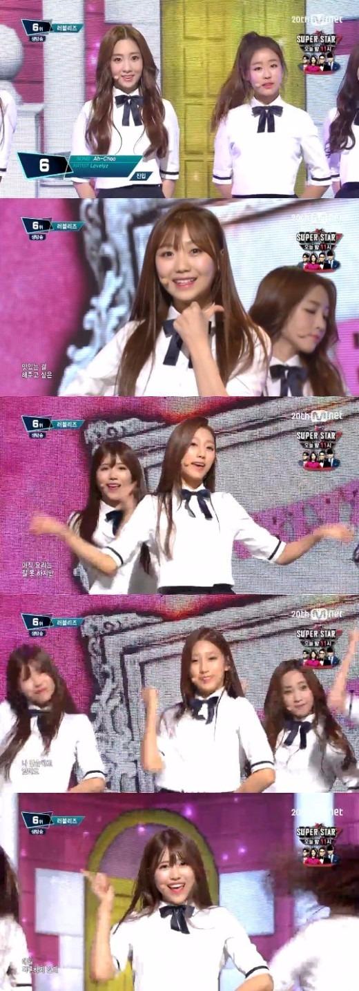 '엠카운트다운' 러블리즈 / 사진=Mnet '엠카운트다운' 방송화면 캡처