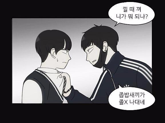 '연애혁명' 휴재 / 사진=네이버 목요 웹툰 '연애혁명' 캡처