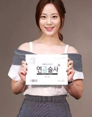 '연금술사' 허영지/사진=허영지 인스타그램