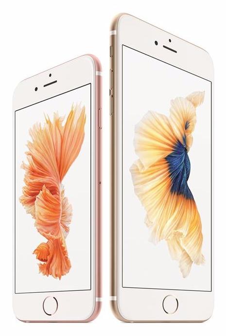 애플 아이폰6S 출시 애플 아이폰6S 출시