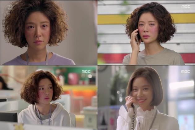 그녀는 예뻤다 박서준 황정음 그녀는 예뻤다 박서준 황정음 / 사진 = MBC 방송 캡처