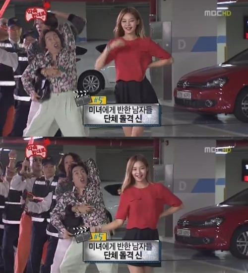 연금술사 송해나 / 연금술사 송해나 사진=MBC 방송 캡처