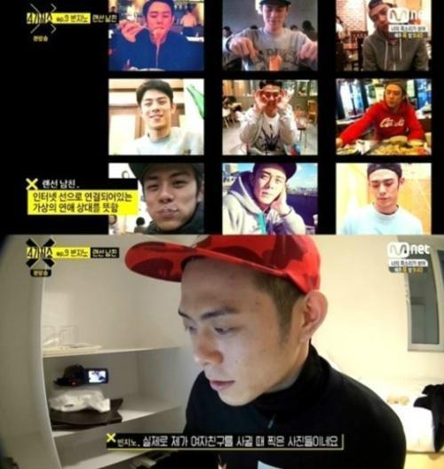 빈지노 break 빈지노 break / 사진 = Mnet 방송 캡처