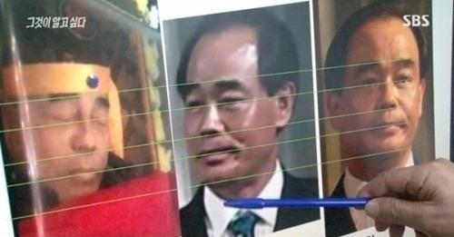 조희팔 사건을 다룬 '그것이 알고 싶다' 방송 캡처