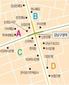 강남구청역인근 중소형 빌딩 실거래 사례 및 추천매물