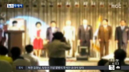 중국에서 검거 강태용 조희팔 /MBC 캡쳐