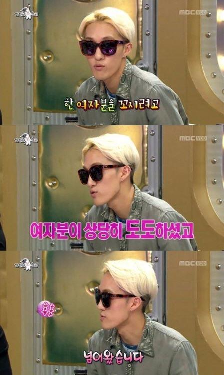 사진=MBC 라디오스타 방송 캡처