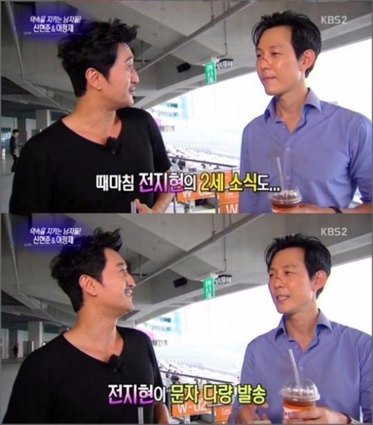 전지현 이정재 '암살' / 사진=KBS 2TV '연예가중계' 방송화면 캡처