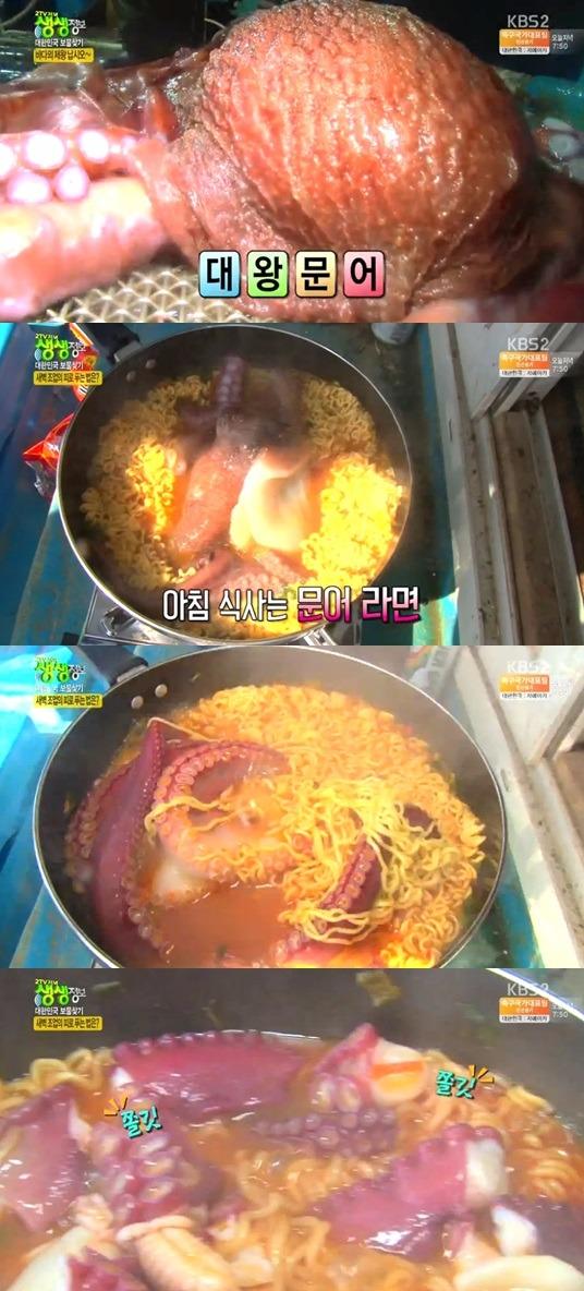 '2TV 저녁 생생정보' 대왕문어 / 사진=KBS 2TV  '2TV 저녁 생생정보' 방송화면 캡처
