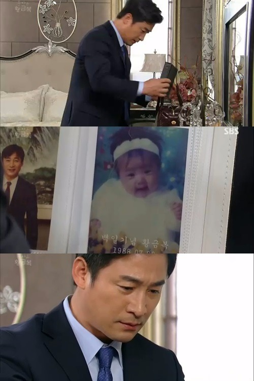 '돌아온 황금복' / 사진=SBS '돌아온 황금복' 방송화면 캡처