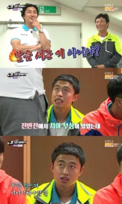 청춘FC 안정환 / 사진=KBS2TV '청춘FC 헝그리 일레븐' 방송화면 캡처