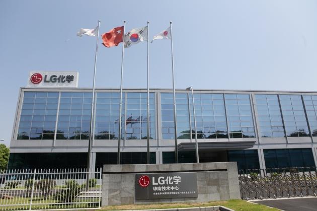 중국 광둥성 광저우시에 위치한 LG화학 화남 테크센터 전경.